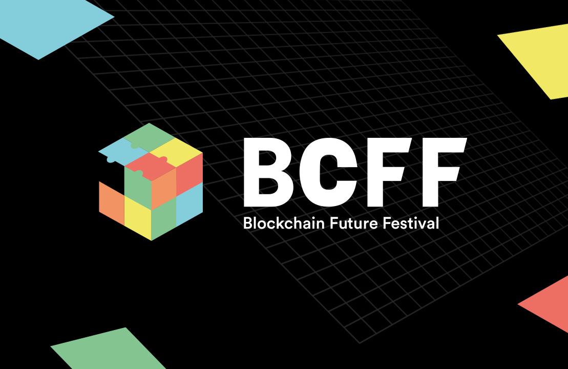 Kooperation mit dem Blockchain Future Festival – 21.02.2019, Perkins Park, Stuttgart